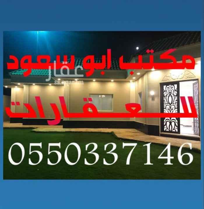 1697272 نستقبل عروضكم في مخططات شرق الرياض طريق رماح والدمام