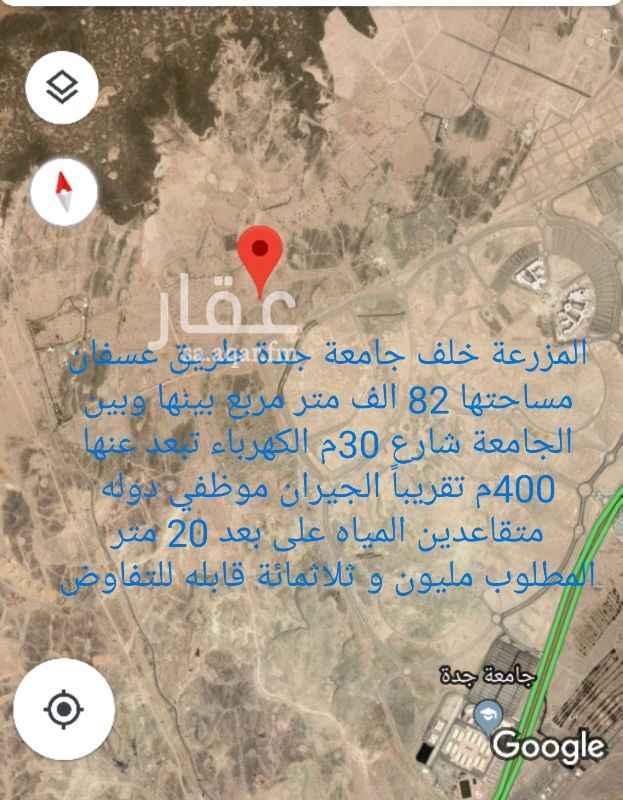 1077041 الغولا خلف جامعة جدة طريق عسفان