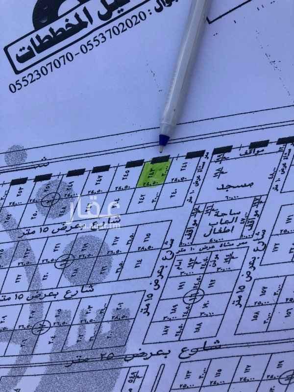 1625799 قطعة تجارية في منح الدكاترة شارع 40 شمالي مساحتها 735م الموقع ممتاز وواعد للأستثمار  للإستفسار ج / 0550445566