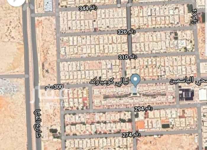 1778103 ارض بحي الياسمين مربع٥ اتجاه غربي شارع 15 مساحة 304 م ابعادها 25*12 رقم القطعة 2/754 من المخطط رقم 3114.    بيع ٢٨٠٠شامل