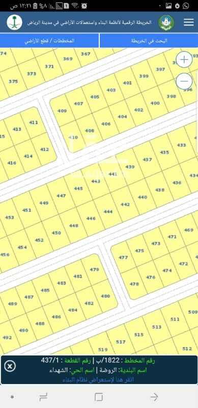1809834 للبيع قطعه ارض سكنيه  حى الرحاب  المساحه 555م  الاطوال 15 × 37 شارع 20م شمالى  بيع 2600 ريال  مباشر