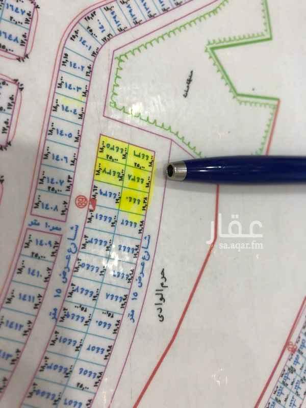 1597376 للبيع راس بلك في المهديه ب ٤  المساحه ٢٢٨٠ متر  الواجهات ١٥ جنوبي و ١٥ شمالي و ١٥ شرقي  الطبيعه كف  الشارع مسفلت  العرض مباشر  السوم ١٢٠٠ ريال للمتر  الحد ١٢٥٠ ريال للمتر على شور المالك ،،  مكتب دليل المهديه للتطوير العقاري  أبو عبدالعزيز /٠٥٥٠٥٠٥٠٨٥