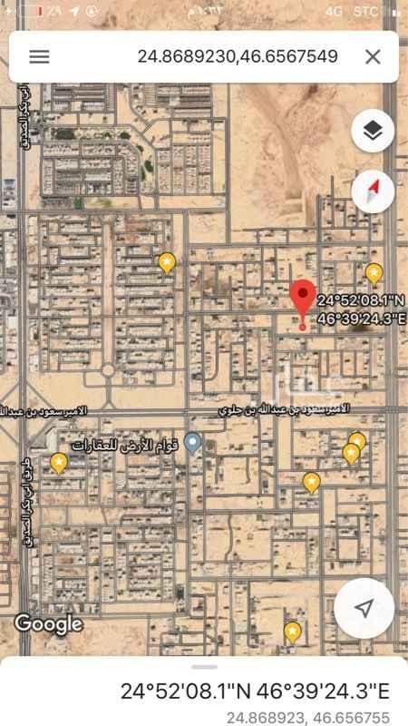 1762464 ✨ للبيع أرض في حي النرجس الكيلو السادس الغربي ✨  المساحة: ٣٠٣,٧٥. الأطوال: ١٣,٥x٢٢,٥. الشارع: ١١ شمالي.  البيع: ١٦٥٠ على شور.  للتواصل والاستفسار وإرسال الموقع: 0552131016