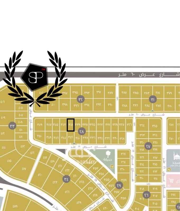 1583131 🔰 السفياني العقارية 🔰  ارض مطلة على شارع ٢٠م شمالي  رقم الارض :(مخطط درة النخيل قطعه رقم 341 بلك رقم 28) المساحة :(700م) سعر المتر :(1400﷼) سعر الارض :(980,000﷼)+ القيمة المضافة   ▪ مسؤولة التسويق العنود : Telphone : 0550851888 Email : alanoud_as@outlook.com  لزيارتنا في المكتب يرجى التواصل لتحديد الموعد ✅ .