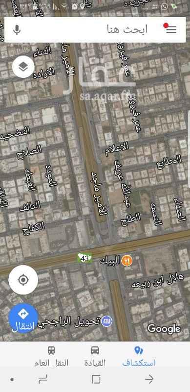 847553 ارض تجارية للبيع على شارع الامير ماجد المساحة 500 م موقع مميز على شارعين المطلوب 6 مليون جوال 0550892991