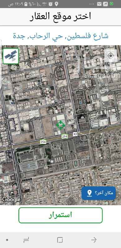 1103601 ارض للاستثمار شارع فلسطين مساحة 2139 م شارعين تصريح 12 دور مناسبة جدا لبناء شقق فندقية موقع مميز المطلوب 900000 جوال 0550892991