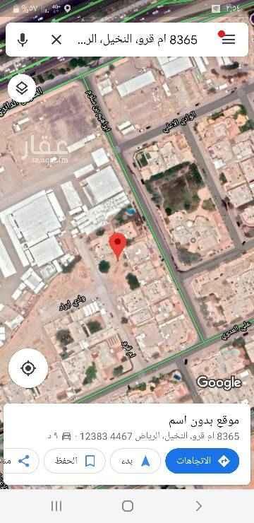 1704809 للبيع ارض سكنية بحي النخيل الشرقي ٥٠٠م شارع ١٥م غربي ٢٥م في عمق ٢٠م  على السوم  المنطقة ممتازة ومرتفعة
