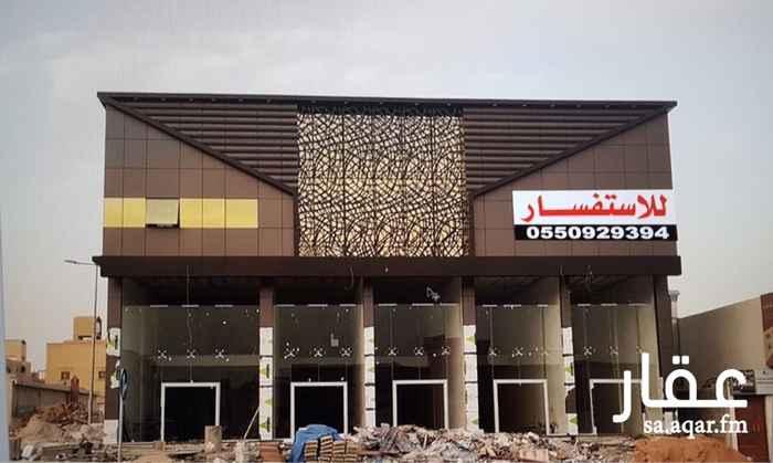 مكتب تجاري للإيجار فى شارع الصحابة, اليرموك, الرياض صورة 1