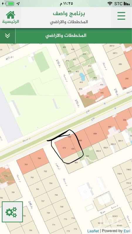 1566892 ارض للبيع على شارعين  ٣٠ شمالي و ٢٠ غربي  الاطوال ٢٥ على الشارع ٣٠  ٢٨ عمق على الشارع ٢٠ للتواصل / 0551000740