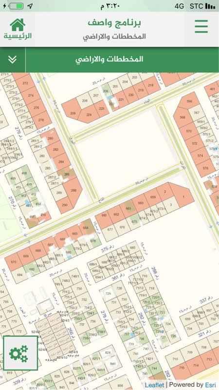 1818973 ارض للبيع مساحة ٣١٢.٥ شارع ٢٠ جنوبي  ١٢.٥ في عمق ٢٥