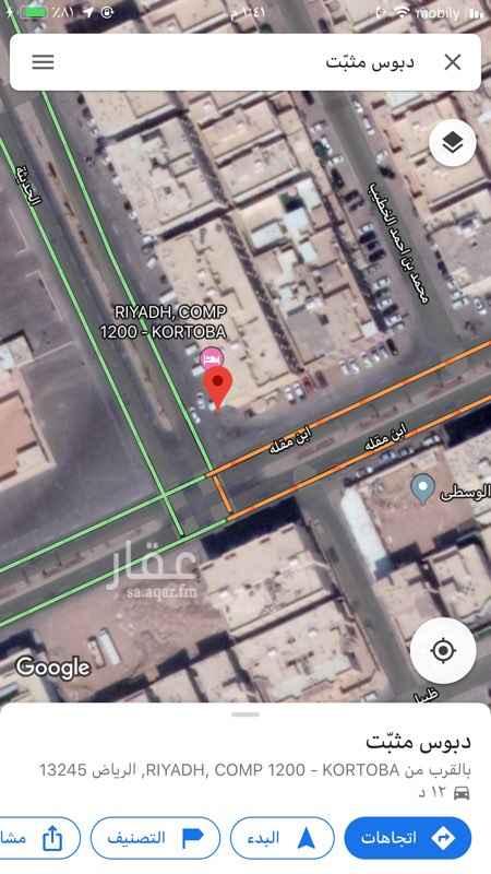 1330626 ٢٨ شقة مكيفات مطبخ راكب مصعدين مميزات العماره كل شقة بصك مستقل امكانية بيع كل شقة شارعين ٣٠ و ٣٦