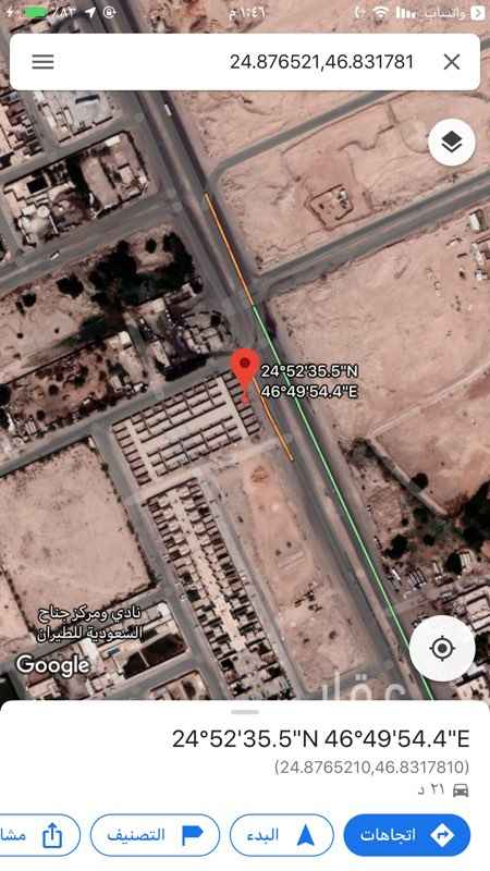 1330636 عدد ٦٢ استراحة شبابيه موقع ٤ شوارع شارع ٦٠ و ٢٠ و ١٥ و ١٠ الموقع عظم للاستثمار