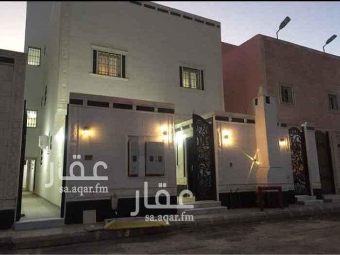 1560412 مكتب أبشر وتم  فله للإيجار  في حي نواف على طريق نجم الدين سعر للتفاوض