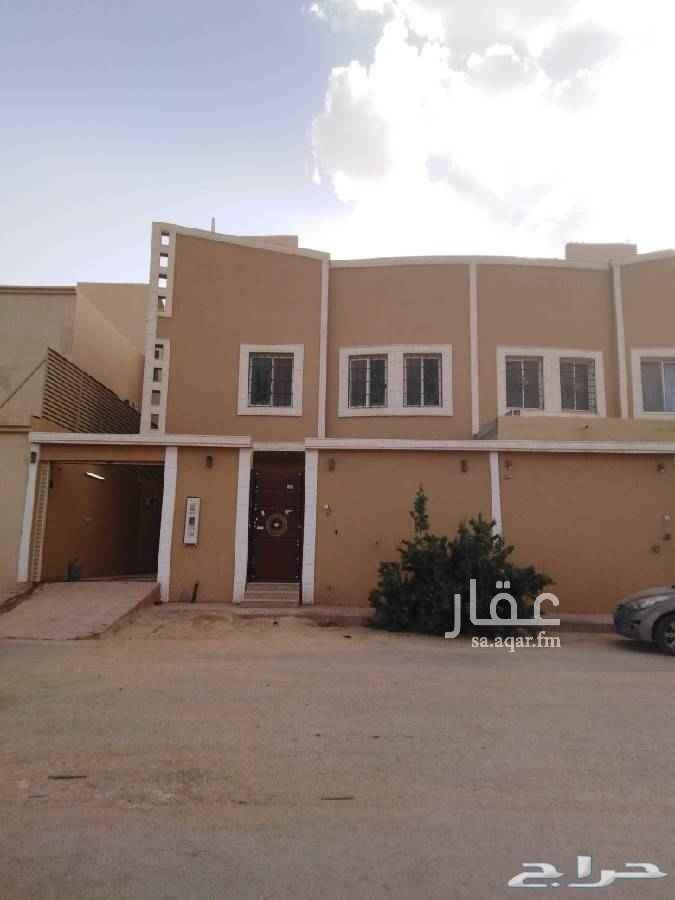 1553030 فيلا للايجار الرياض وادي لبن ٦ غرف نوم