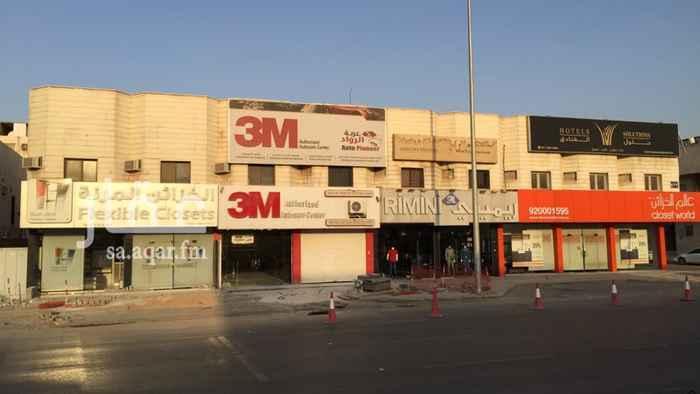 1805447 للايجار شقه مكتبيه بحي الورود طريق الملك عبدالعزيز مقابل فندق صلاح الذين
