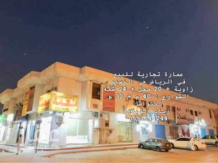 1655166 للبيع عمارة تجارية في الرياض ( للاستثمار ) زاوية + حي متكامل الخدمات + زاوية + 20 محل + 24 شقة + على شارع حسان بن ثابت ( النخيل )  المساحة : 3775 م  الشوارع : 40 م شوق + 30 م شمال  العمر : 30 سنه  السعر : 6،000،000 ريال ( السعر قابل للتفاوض ) لدينا ارض تجارية على شارع ( النخيل ) المساحة : 4،650 م سعر المتر : 1،590  للتواصل اخوكم  زياد القبلان - 0551144244 الرجاء ذكر موقع ( عقار ) عند التواصل  لـ ابراء الذمة و لـ حفظ عمولة الموقع  ( ان الله سميعٌ بصيرٌ ) نستقبل عروضكم العقارية  امنك نعمة يا وطن