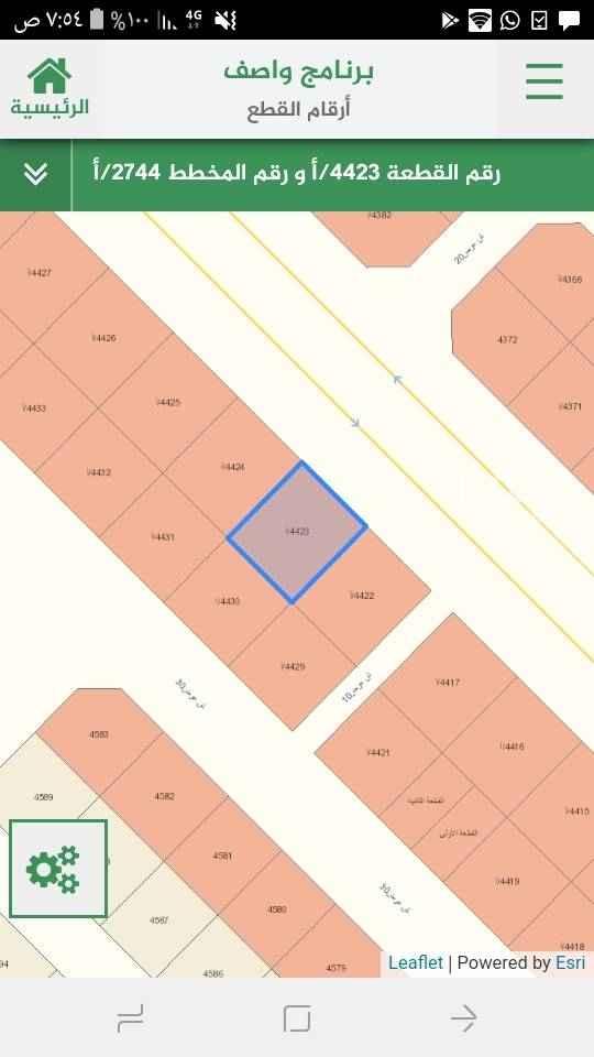 1805500 مخطط ٢٧٤٤ / أ  قطعة ٤٤٢٣/أ  المساحة ١٠٥٠  شارع ٦٠  السوم ٤٢٠ الف للتواصل ٠٥٥١١٩٤٧١٥