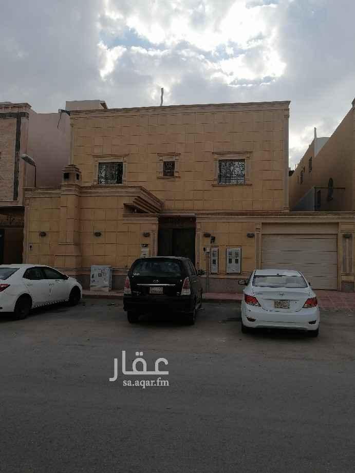 دور للايجار في حي اليرموك في الرياض