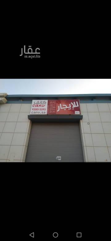 1578415 مستودع للايجار طريق الملك عبدالعزيز - طريق عنيزة على الشارع الرئيسي   ٠٥٥٨٢٣٣٧٧٧