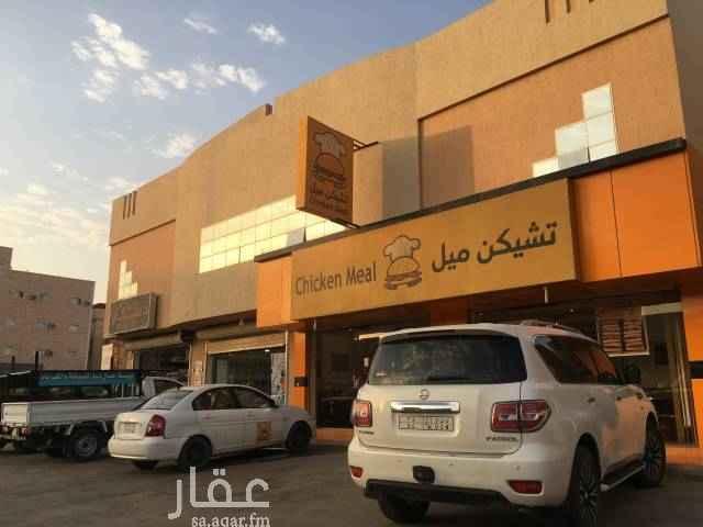 1578575 رقم العقار : ١٢٢ طريق عثمان بن عفان شقة مدخل مشترك