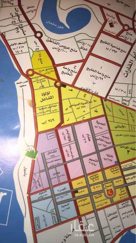 1401802 للبيع ارض في الخالديه حي الزمراد الجزء (د)   المساحه625متر  مربعه25✖️25  شارع20شرقي موقع ممتاز  المطلوب600الف    للتواصل0555635932