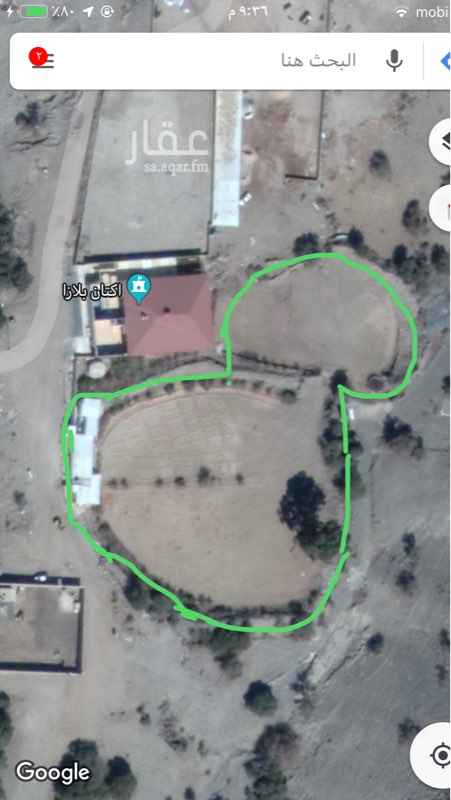 1284612 ارض زراعيه مع بير وغرف سكنيه نظام شعبي مؤثثه   قابل لتفاوض