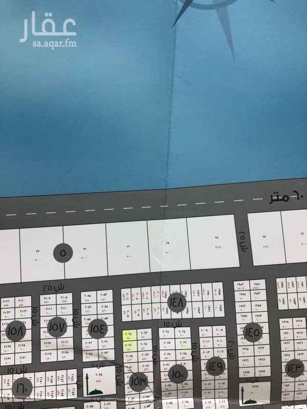 1706204 قطعتين ارض للبيع مخطط المحمديه جازان  مساحه الارض الواحده 540 متر  قريبه جدا من الكورنيش  المطلوب فيها 2,000,000 التواصل واتس اب على الرقم (0551424558)
