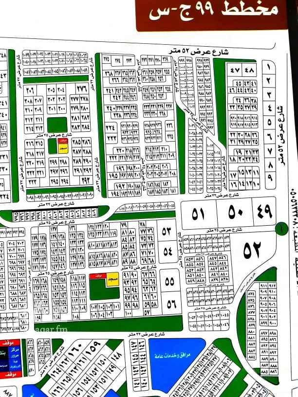 ارض للبيع في حي الفنار