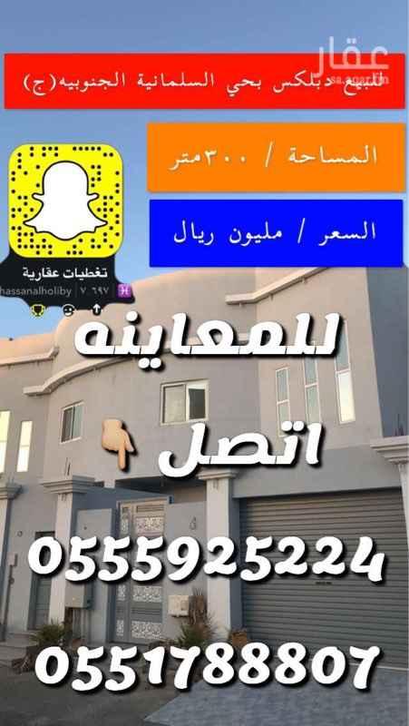 1641942 موقع مميز وتشطيب راقي  للمعاينه اتصل 👇🏼 0555925224 0551788807