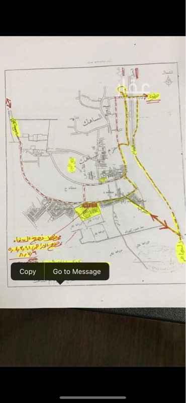 1402713 سوق تجاري على اربع شوارع بمخطط نهج الشفاء بحزم ام الساهك