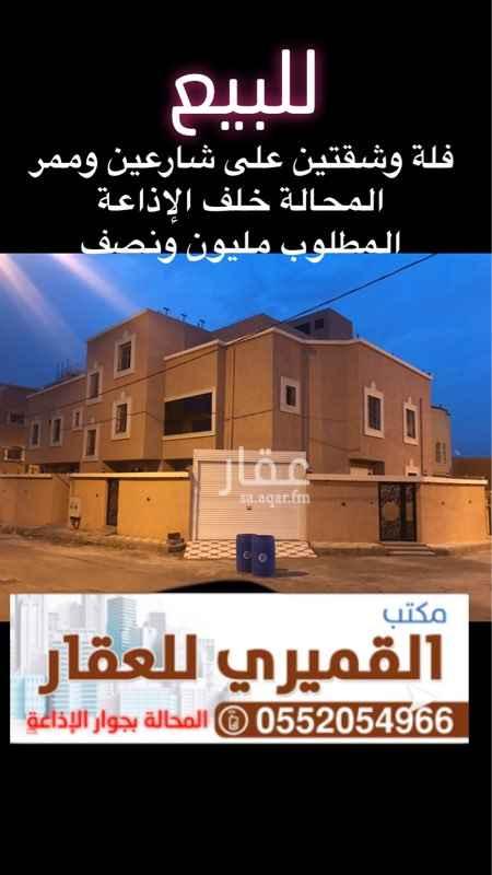 1669684 فلة وشقتين  الفلة ٩ غرف والشقتين ٤ غرف كل شقة لها مدخل مستقل