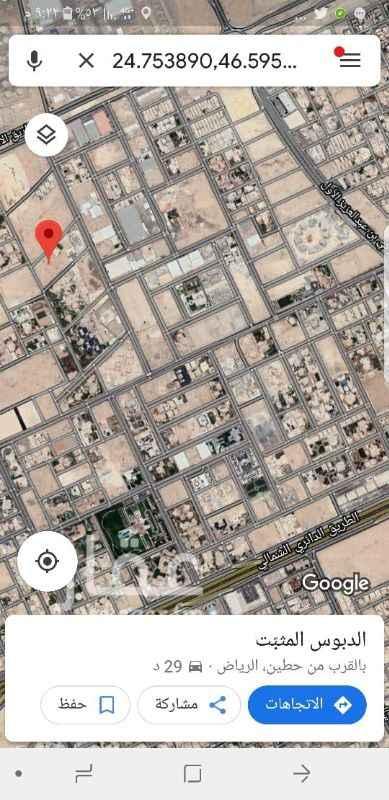 1743937 ارض سكنيه بحطين الثغر مساحتها ٩٥٠٠ متر راس بلك غربى  ٣ شوارع  شمالى وجنوبى ١٥  غربى ٢٠  الاطوال  ٩٥ والعمق ١٠٠ البيع ٤ آلاف وممكن نخلصها بمبلغ ٣٩٠٠ ريال  مع المباشر  الدبوس المثبّت بالقرب من حطين، الرياض  https://maps.google.com/?q=24.753852,46.595702 م