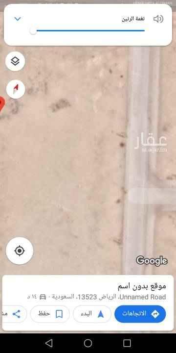 1765439 للبيع قطعة ارض ملقا العساكر في المرتفع 💎 المساحة ٥٤٦م الاطوال ٢١م في ٢٦م الواجهة غربية  شارع ١٥م السعر ٣١٠٠ على شور خالية من العيوب  محمد   م