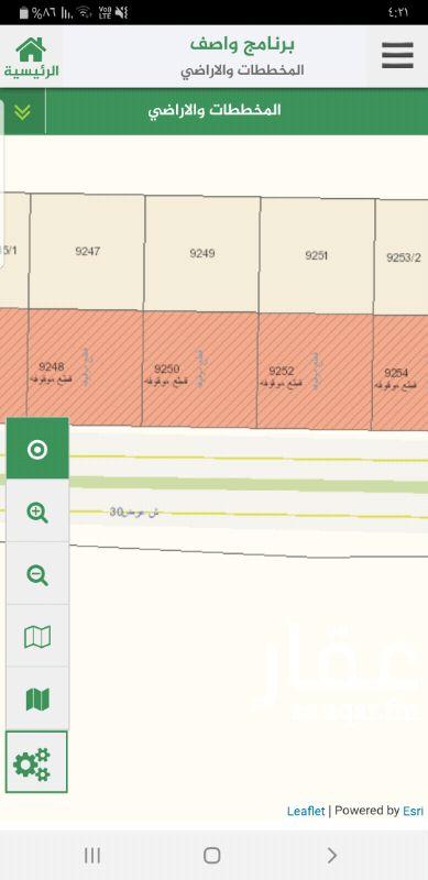 1697136 ارض تجاريه ٩٠٠م  رقم القطعه ٩٢٥٠ مخطط ٢٣٥١/ا حي لبن   شارع ٣٠ جنوبي  السوم ١٣٠٠ للمتر  ١١٧٠٠٠٠ القطعه  الموقع صحيح