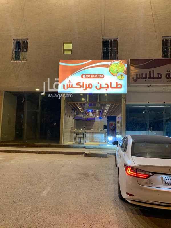 1745705 الرياض - حي الملقاء - شارع الدهناء  مطعم  للتقبيل مطلوب تقبيل ٢٥ الف  يوجد معدات كما هو مواضح بالصور باقي فترة ايجار ٢ شهر
