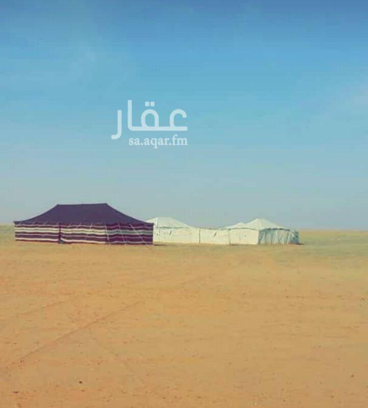 1321173 مخيم كامل قسمين رجال ونساء في التنهااات قريب دوار حفر العتش