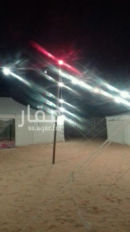 1339797 مخيم للايجار قريب من روضه التنهات ودوار حفر العتش قسمين رجاال ونساء مفصول   كهرباء ومويه ودورات مياء