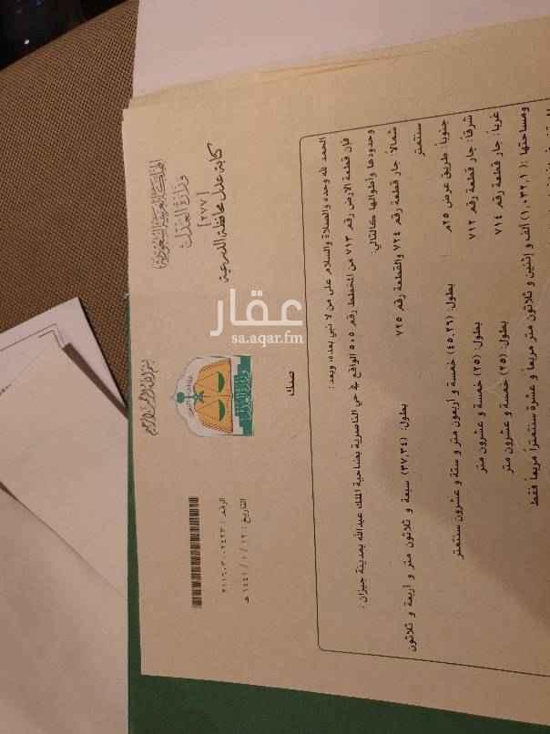 1796798 قطعة رقم ٧١٣/٥٠٥  ضاحية الملك عبدالله الناصرية  المساحة ١٠٣٢م شارع ٢٥م السعر ١٥٠ الف شاملة السعي والدلالة