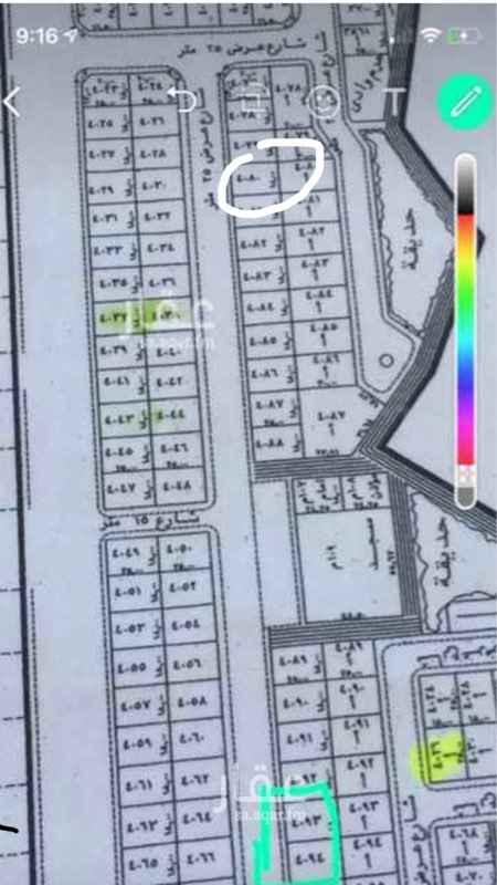 1560121 ارض مساحته ٤٥٠ وطوله على الشارع ١٨ في ٢٥ والسوم عليها ٤٢٠ والبيع قريب .    # نستقبل عروضكم في لبن والمهديه وعرقه .