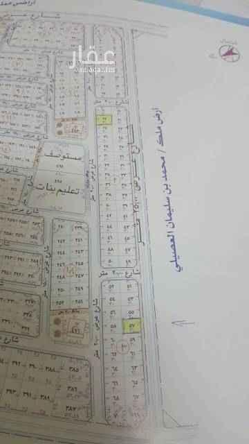 1509545 ارض في مخطط العصيلي وسام الشرقي للبيع  رقم القطعه ٥٧  شارع شرقي ٢٥  الاطوال ٢٠×٣٠ مساحة القطعة ٦٠٠