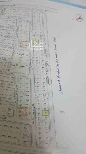 1509551 ارض في مخطط العصيلي وسام الشرقي للبيع  رقم القطعه ٢٢ شارع غربي ٢٠ الاطوال ٢٠×٣٠ مساحة القطعة ٦٠٠