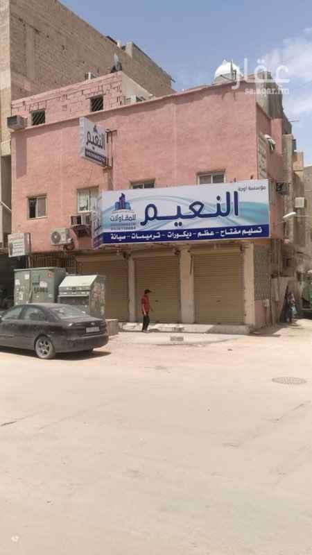 5736965fc عمارة للبيع في شارع الامام عبدالرحمن بن فيصل ، حي المرقب ، الرياض ...