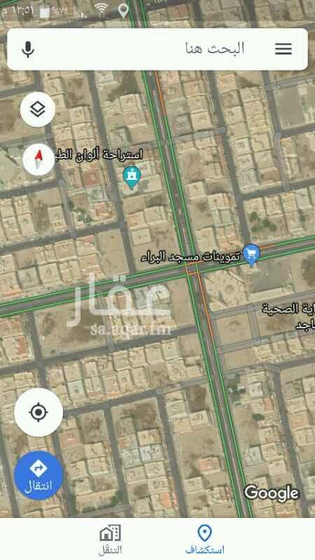 1229090 ارض للايجار على 3 شوارع موقع مميز  للايجار الطويل السعر قابل للتفاوض