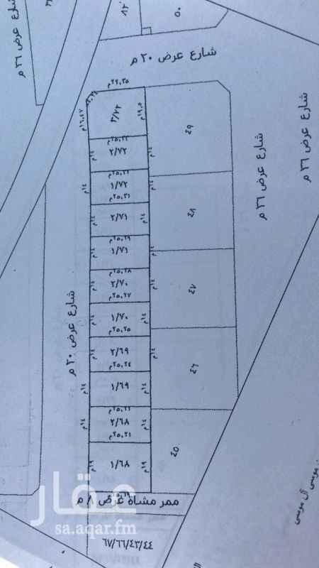 1465933 للبيع ٤ قطع بمخطط الدار  مساحه كل قطعه ٣٥٤م الاطوال ١٤×٢٥.٢١ والزوايه ١٩×٢٥.٢١ البيع كامل او مفرق