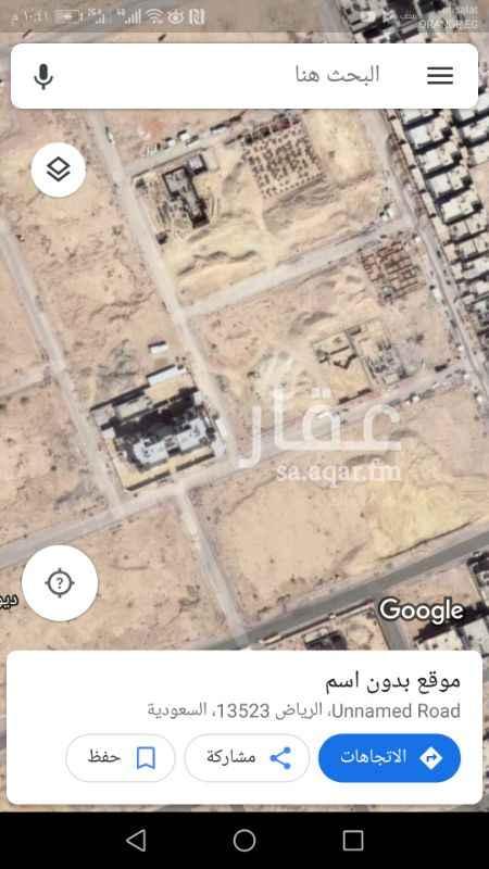 1218965 للبيع ارضي سكنية زاوية جنوبية غربيةفي رياض الخزامى المنطقة المرتفعة اللي قريبة من طريق انس وطريق تركي   شوارعها ١٨و١٥  ويوجد زاوية أخري بجوارها