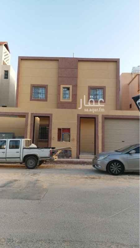 الدار البيضاء الرياض
