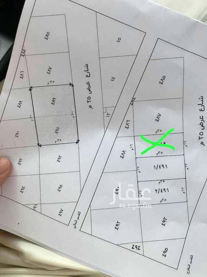 1814137 للبيع قطعتين سكني بملقا نجد مخطط قصور  المساحه لكل قطعه ٥٩٥متر الأطوال ١٧/٣٥جنوبي شارع ٢٥متر  البيع ٣٣٥٠بدون الضريبه