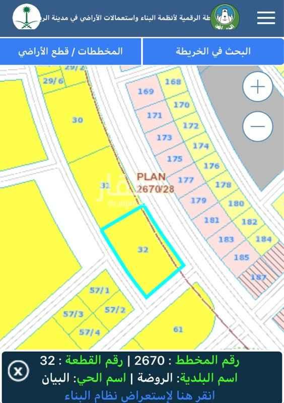 1566308 للبيع القطعة 32 مخطط 2670  المساحة 5650.26م  شرقاً شارع 40 بطول 88.27 غرباً شارع 20 بطول 100.17 شمال قطعة 31 بطول 60 جنوباً شارع 25 بطول 60.13 على السوم والسعر أعلاه افتراضي.