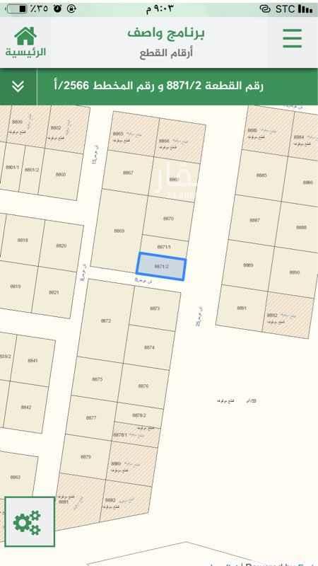 1798900 ارض للبيع طبيعه كف.  شارع ٢٥ شرقي.  اخر المهديه  مباشر  البيع قريب