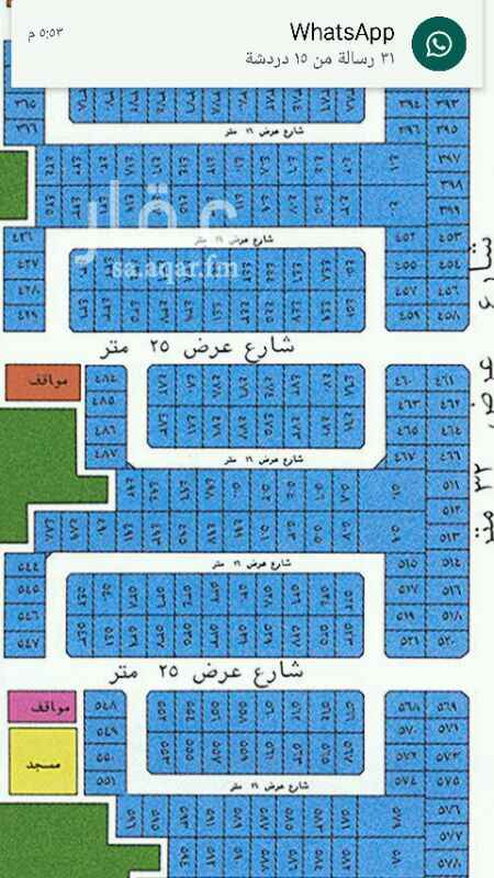 1582856 ارض للبيع العزيزية ج مساحة 625مش20 مطلوب  720الف
